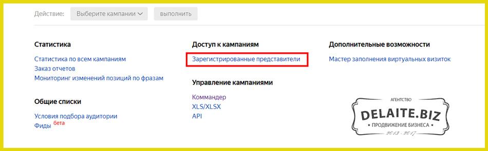 Google adwords яндекс метрика как поставить свою рекламу на сервере counter strike 1.6